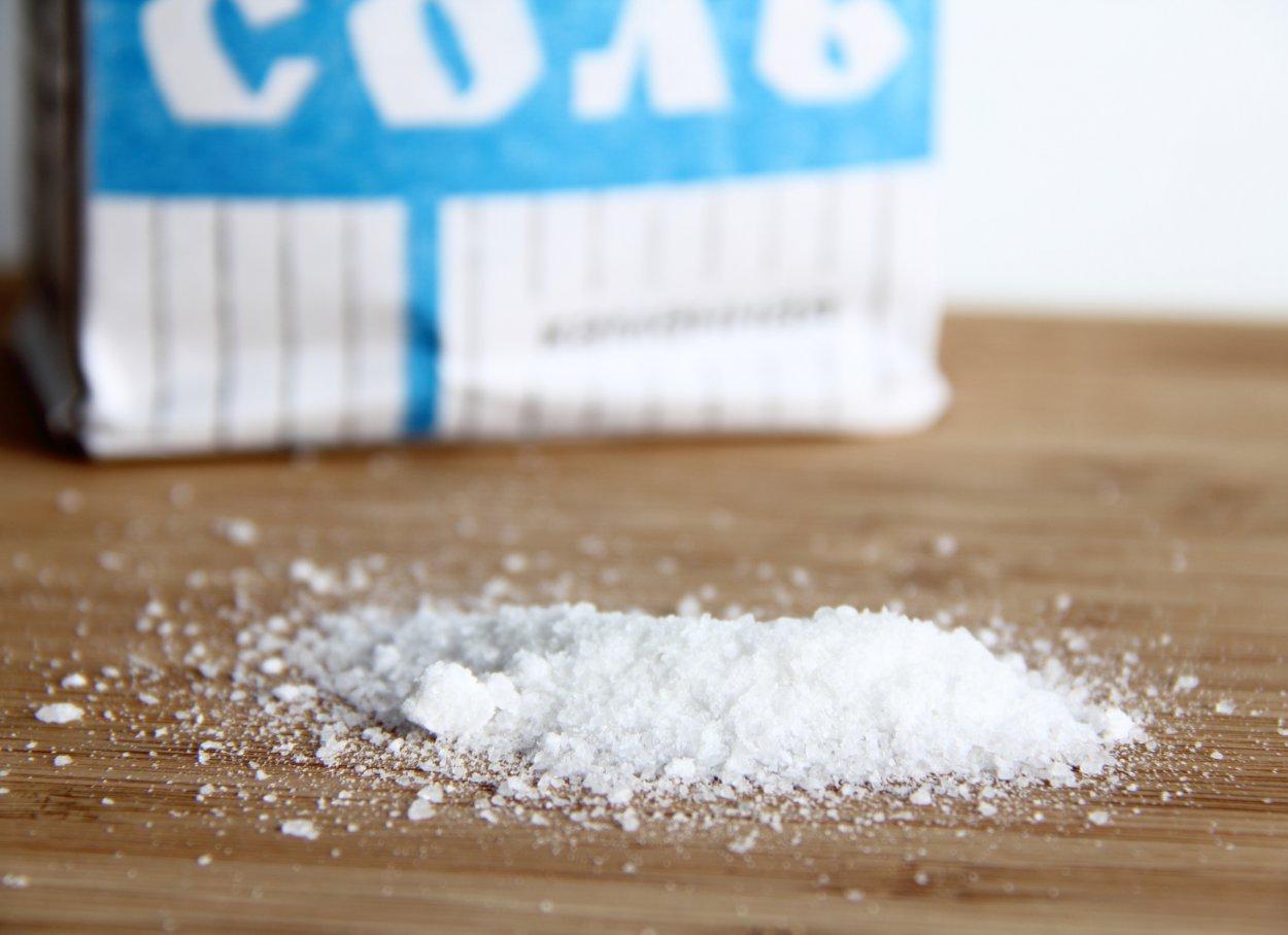 К чему снится есть соль