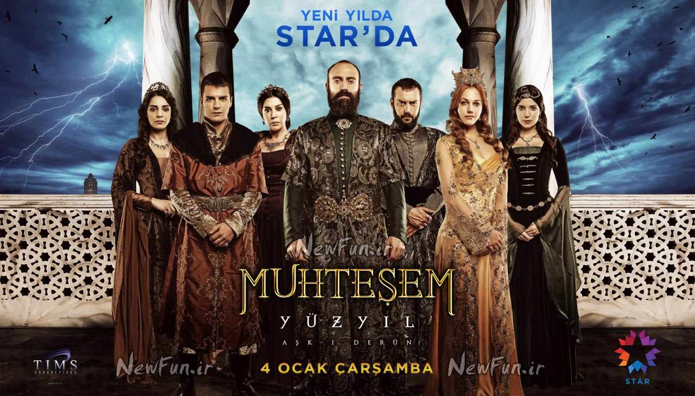 harim6 harim soltan 3 episode 6 en arabe