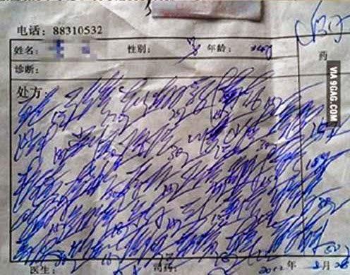 Tulisan dokter Cina