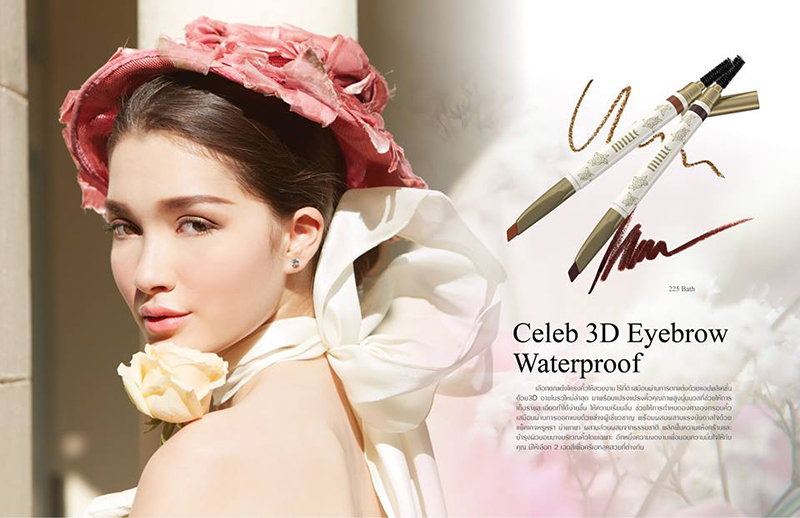 Eyebrow Shape Photo Slideshow - LiveAbout
