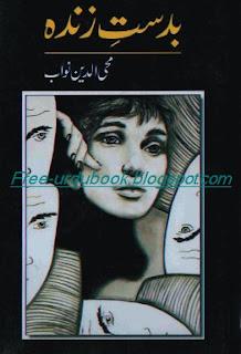 Badast e Zinda By Mohayudin Nawab