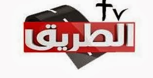 The way TV added and Iqraa Arabic TV left Asiasat 5 at 100.5° East