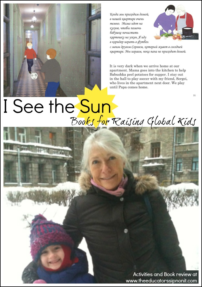 I see the Sun, Books for Raising Global Kids