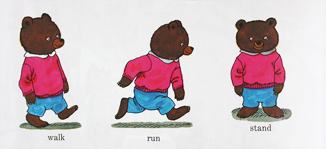 richard scarry's best storybook ever - brown bear with pink jumper and brown shorts