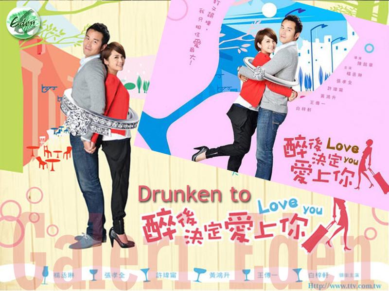 Drunken to Love You Episode 9