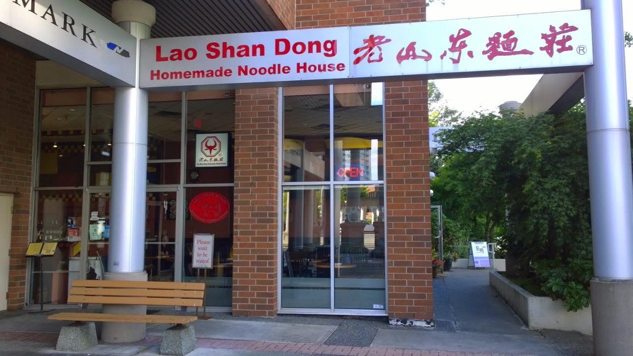 Lao Shan Dong Homemade Noodle House - Surprising Find Near Metrotown ~ Eating With Kirby