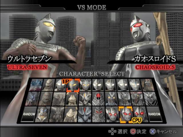 Download Ultraman Fighting Evolution 3 Ps2 Iso Creator Methoderogonnj
