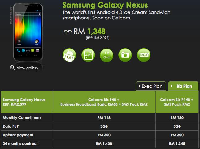 eGadgetry: [Celcom] Samsung Galaxy Nexus Plans Released