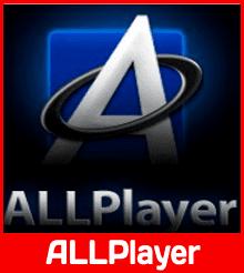 تحميل برنامج تشغيل الفيديو والصوت ALLPlayer