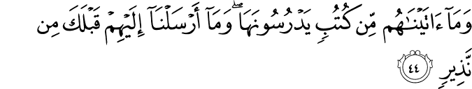 Surat Saba' Ayat 44