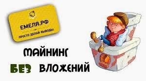 Краны бесплатно раздающие BTC, LTC, DOGE, Dash