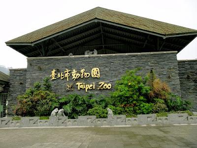 Taipei Zoo Taiwan
