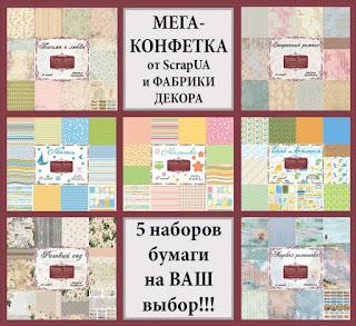 http://4.bp.blogspot.com/-6i5ialGFYYE/VboEKfqBZJI/AAAAAAAARcs/-QIY7U8t4x4/s320/candy%2Bfb.jpg