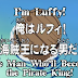 One Piece 001 English