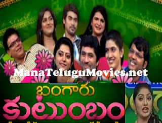 Bangaru Kutumbam – E22 – 27th May with Muddu Bidda Team