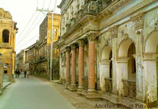 Panam City, Sonargaon