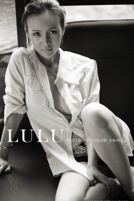 Gan Lulu thường chụp ảnh nude, bán ...
