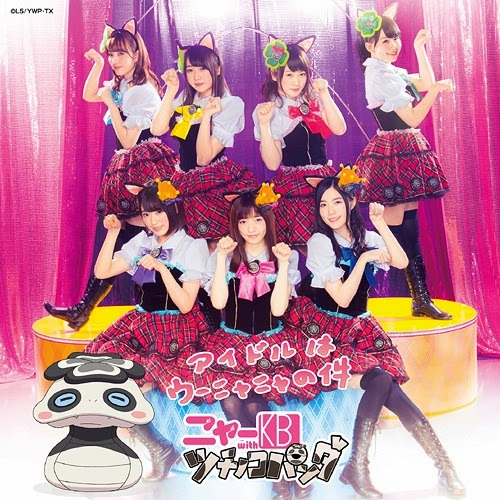 cover-single-idol-wa-unyanya-no-ken-versi-member-akb48