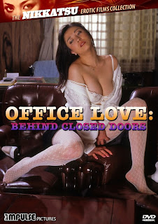 Office Love: Behind Closed Doors 2014 Ofisu rabu: Mahiru no kinryôku
