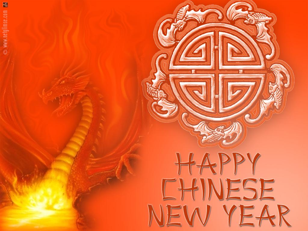 Selamat Tahun Baru Cina - Tahun Naga 2012