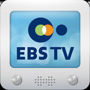 韓國EBS1(Mobile)直播,韓國EBS1(Mobile)網路電視,韓國EBS1(Mobile)線上看
