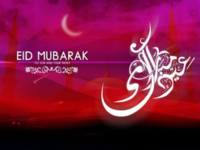 Free Special Happy Eid Al Adha Mubarak Greetings Cards Images 2012 003