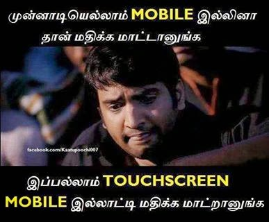 facebook funny images comedy reactions latest santhanam
