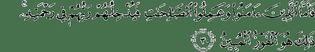 Surat Al-Jatsiyah ayat 30