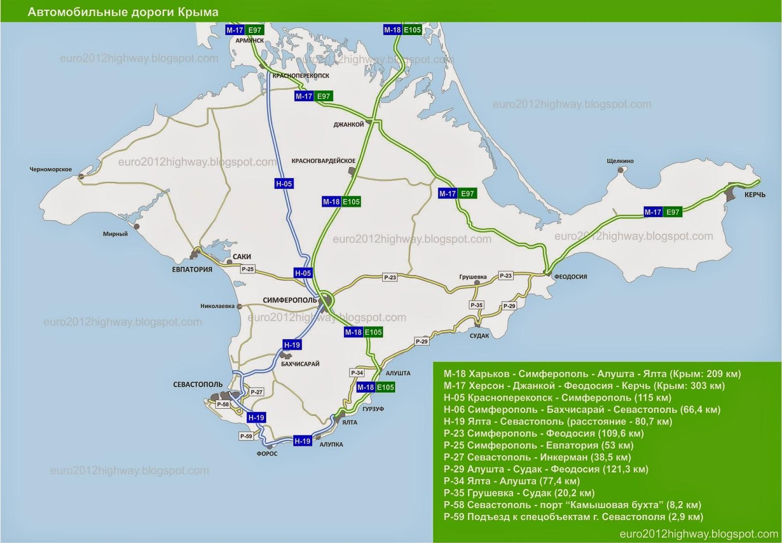 Карта автомобильных дорог Крыма