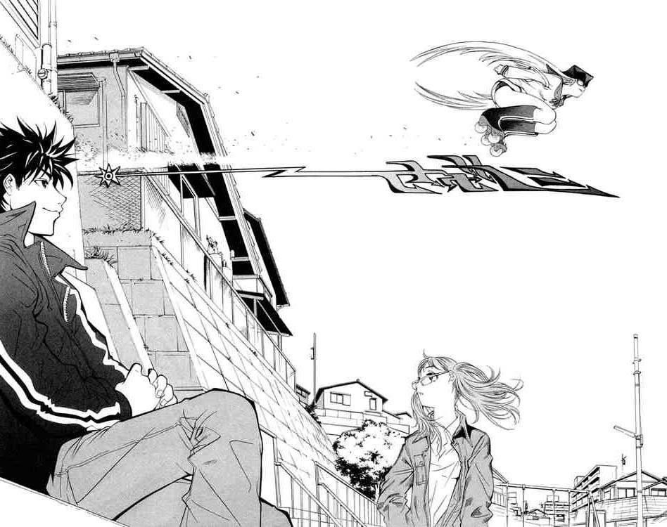Air Gear Chap 1 - Trang 32