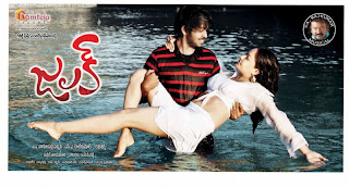 Jhalak (2011) Mediafire Mp3 Telugu movie Songs download{ilovemediafire.blogspot.com}