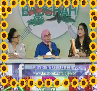 Utho Jago Pakistan with Dr Shaista 9th November