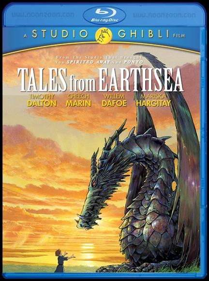 [Super Mini-HD] Tales from Earthsea (2006) ศึกเทพมังกรพิภพสมุทร [1080p]ภัย [1080p][พากย์ :ไทย+ญี่ปุ่น][ซับ:ไทย+อังกฤษ]