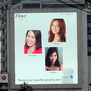 Dove Glowing Skin Billboard on EDSA