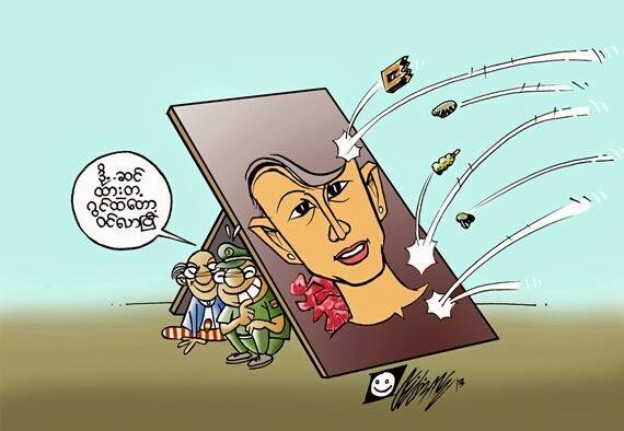 ၂၀၁၃ ရဲ႕ အေျပာင္ေျမာက္ဆုံး စာနယ္ဇင္းကာတြန္း (2013 in Review)