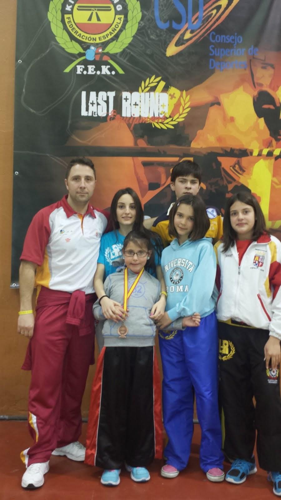 Camp de España Formas Y semi 2015