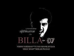 Thala in aarambam full movie free