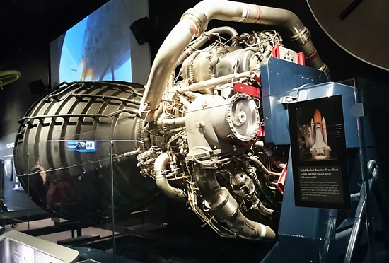 Museu do Ar e Espaço - DC