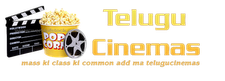 Telugucinema|Telugucinemas|Telugucinemas.in|Movies |Telugu cinema News| telugu movie reviews | Toll