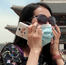 virus MERS Menyerang Korea Selatan