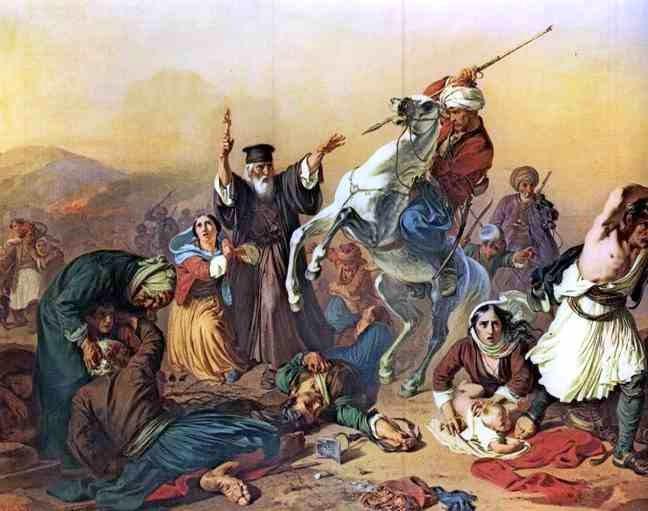 Ιδού τα ρατσιστικά εγκλήματα εναντίον των Ελλήνων κατά την διάρκεια της Τουρκικής σκλαβιάς