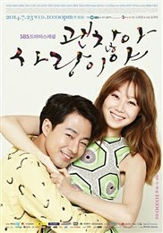 drama korea terbaru 2014
