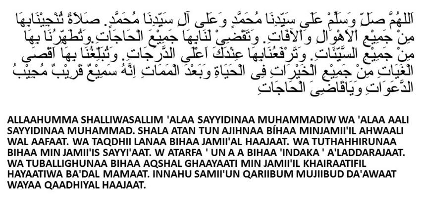 Doa Setelah Sholat Fardhu Lengkap Tulisan Arab Latin Artinya