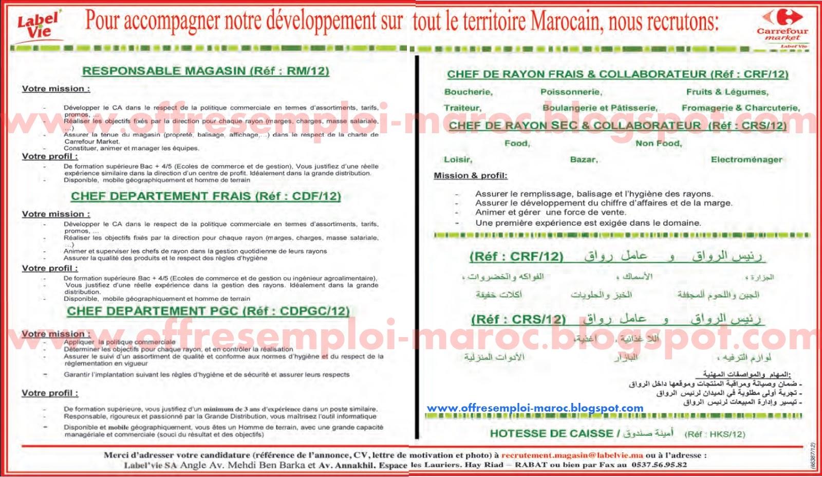 carrefour market - label u0026 39  vie
