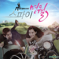 spy+myung+wol+ost Korean Drama: Spy Myung Wol / Beautiful Spy /     Han Ye Seul & Eric
