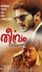 Theevram (2012) Watch Online Free Malayalam Movie