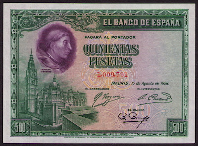 SPAIN currency money 500 Pesetas