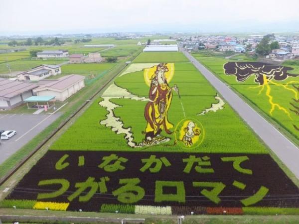 Tanbo Art Jepang