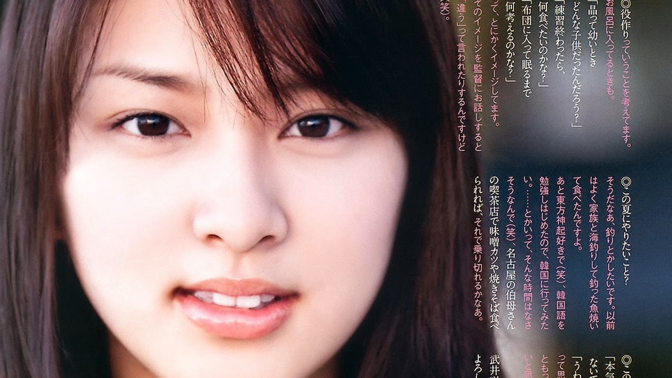 Pretty japanese actress emi takei wallpapers and news everything 4u - Teen japan girls ...