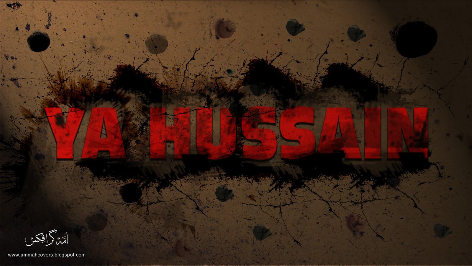 Hd wallpaper ya hussain - Http 4 Bp Blogspot Com 6lruggstpwa Ukzfqiy6yki Wallpaper Wallpaper Muharram Wallpapers Wallpaper Ya